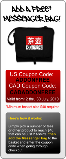 Coupon July 2010