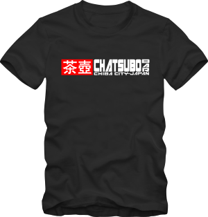 Chatsubo Bar T-Shirt